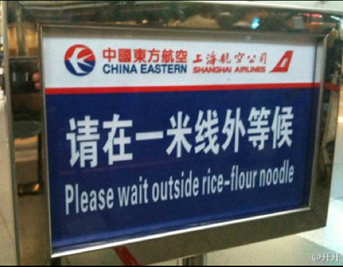 language translations can be funny right multilingual
